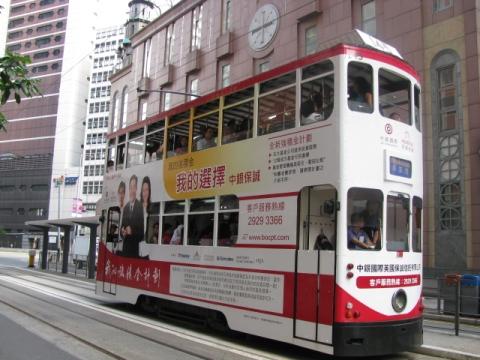 香港マカオ2010 192 - コピー