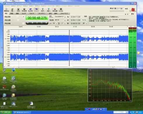 フリーソフトでデジタル録音