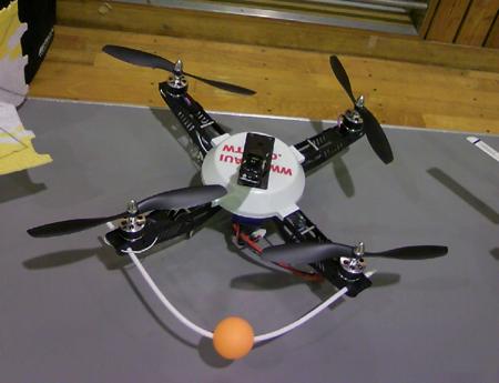 特殊な飛行模型