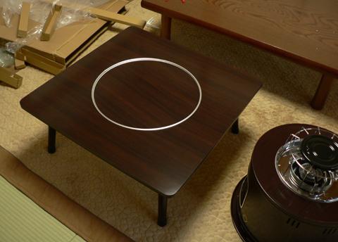 専用テーブル