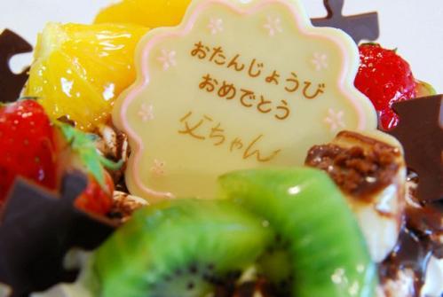 DSC_0463 ブログ