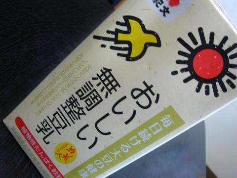 DSC06733_R.jpg