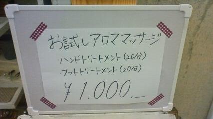 200910031908000.jpg