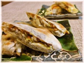 里芋の肉味噌春巻