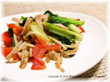 小松菜炒め1
