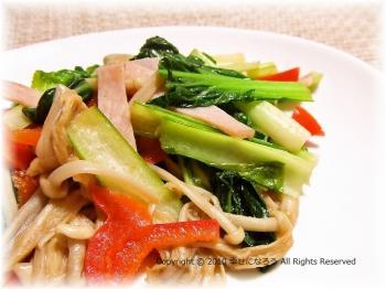 小松菜炒め2