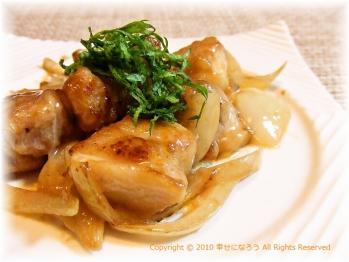 鶏肉オイマヨ