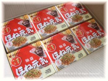 納豆いっぱい