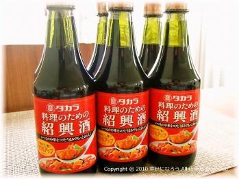 紹興酒6本
