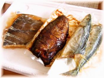魚セット2