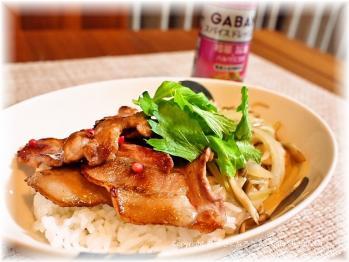 バルサミコ豚丼