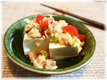 トマトネギ塩豆腐
