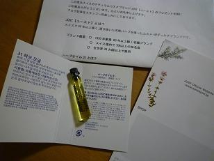 20111211 001