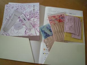 20111219 002