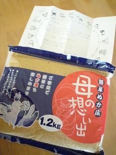 20120316 001