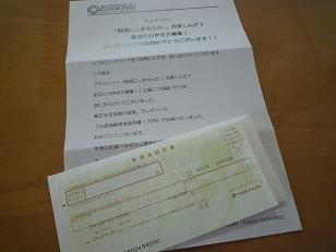 20120420 004