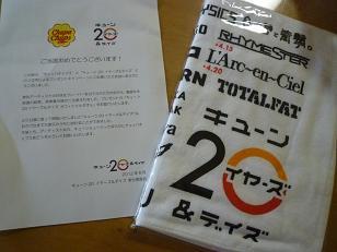 20120608 010
