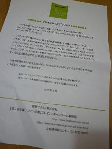 20120617 004