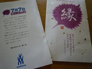 20120703 002
