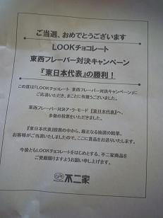 20120720 001