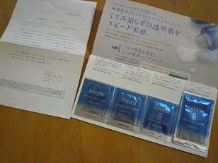 20120801 004