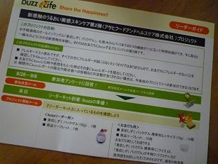 20120901 028