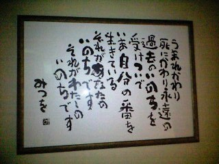 2011121 ふる川 (1)