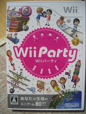 s-Wiiパーティー