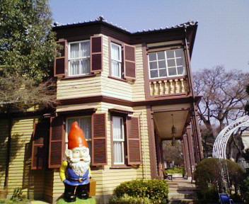 ラインの家