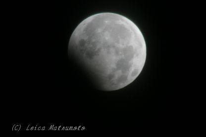 元旦の月食 2