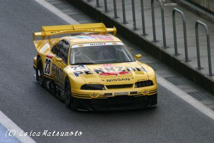 PENZOil GT-R