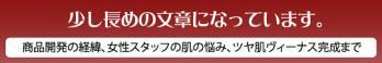 18-sukoshi-nagame[1]