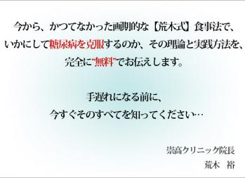 midashi_01[1]