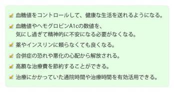 chekbox_01[1]