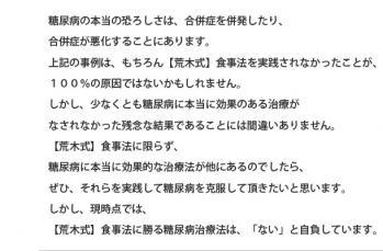 3gappei_05[1]