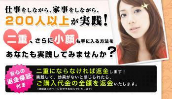 futae100921_05.jpg