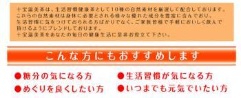 jyuppouweb_09.jpg