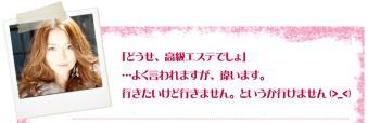 letter_0101.jpg