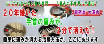 top-H5_20101110171324.jpg