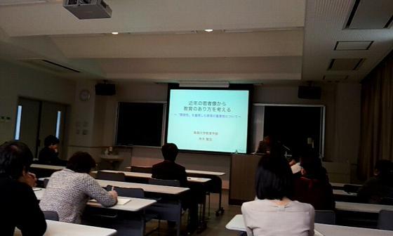 2011_12_28 教員研修会
