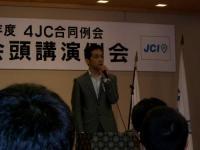 4JC合同例会3