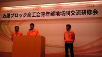 近畿スポーツ大会 琵琶湖7