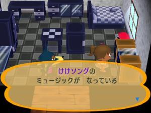 RUU_0098_convert_20090919133846.jpg