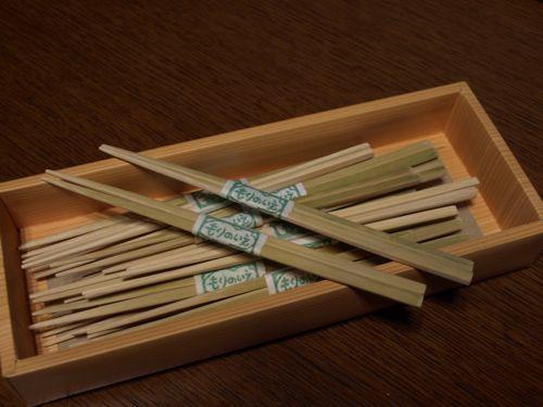 9販売用竹箸