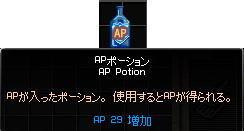 APBOX