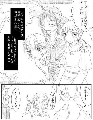 2011漫画寒い季節P04