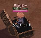 mabinogi_2011_11_16_004.jpg