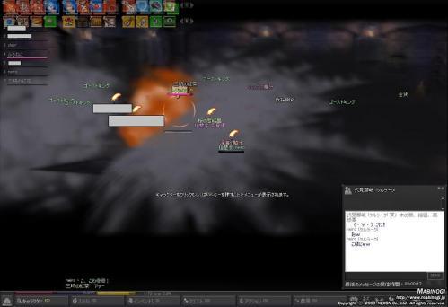 mabinogi_2011_11_17_005.jpg