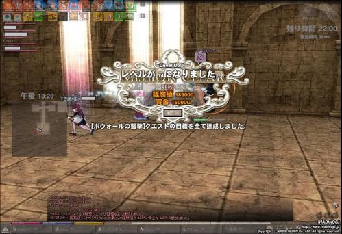 mabinogi_2011_11_17_006.jpg