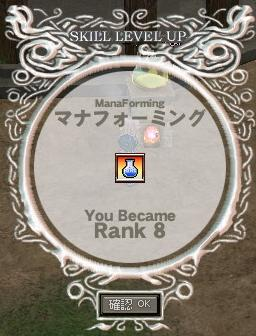 mabinogi_2011_11_18_004.jpg